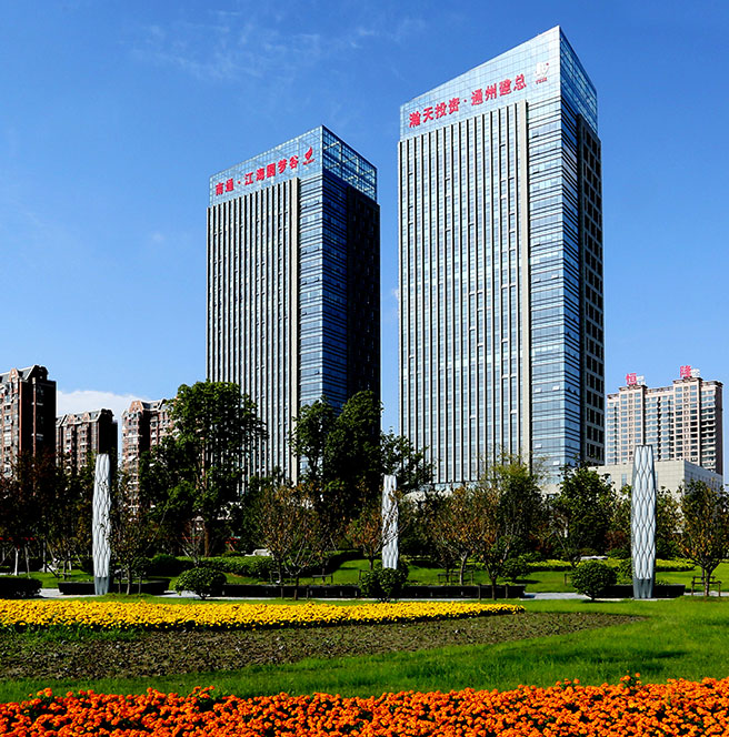 Tongzhou Construction General Contracting Group